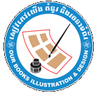 Ourbooks Cambodia Illustration & Design